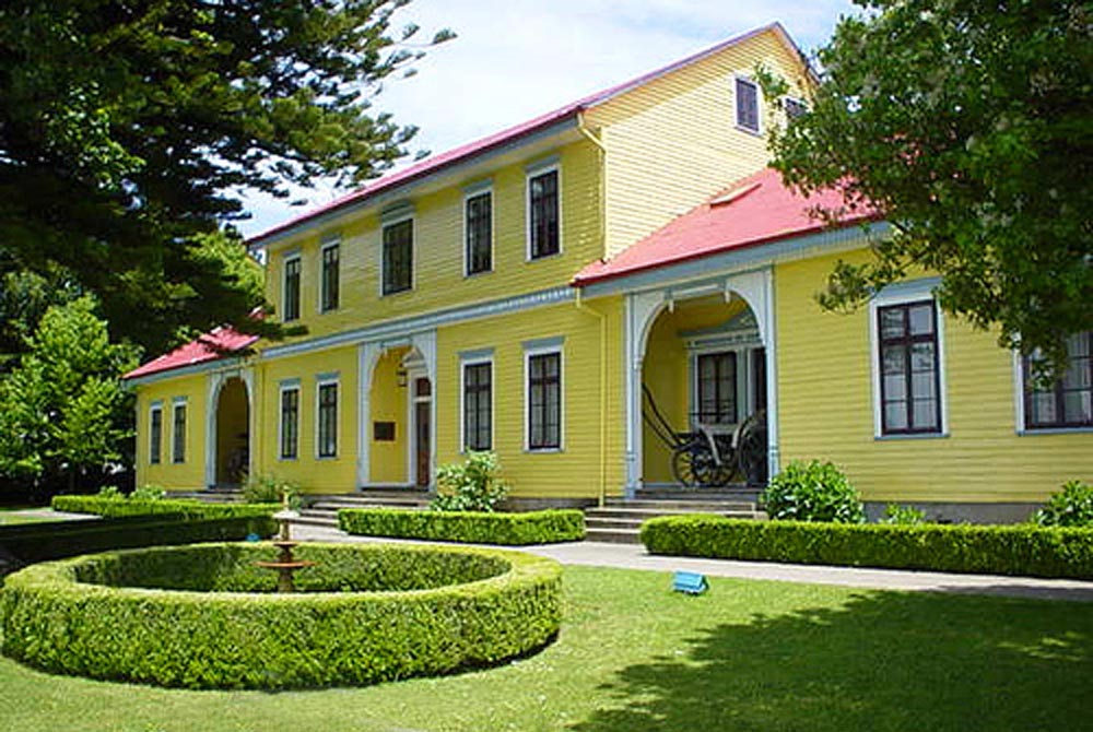 Museu histórico Maurice Van de Maele - Valdívia