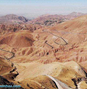 Estrada entre Puno e Moquegua